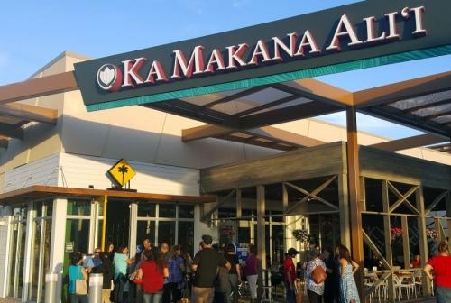 California Pizza Kitchen at Ka Makana Ali`i - Kapo | Paint Nite Event