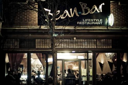A photo of a Yaymaker Venue called Bean Bar located in Hamilton, ON