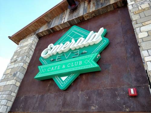 A photo of a Yaymaker Venue called Emerald Eve Cafe located in Salem, UT