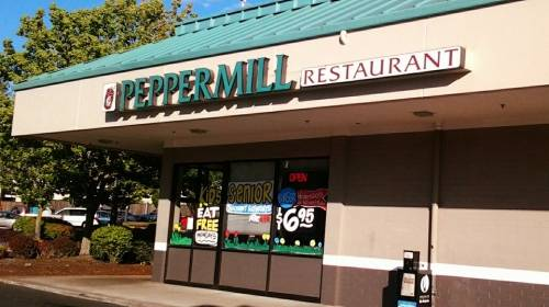A photo of a Yaymaker Venue called Peppermill Restaurant and Lounge located in Beaverton, OR