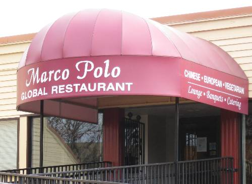 A photo of a Yaymaker Venue called Marco Polo Global Restaurant located in Salem, OR