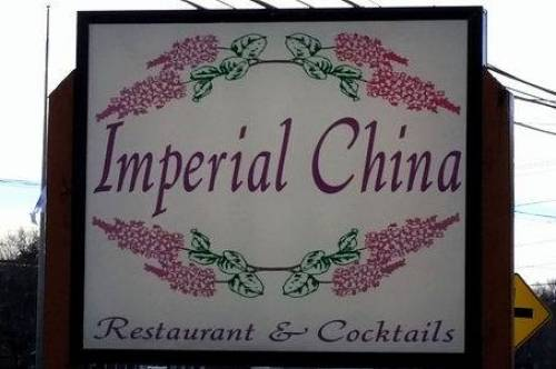 A photo of a Yaymaker Venue called Imperial China located in Framingham, MA
