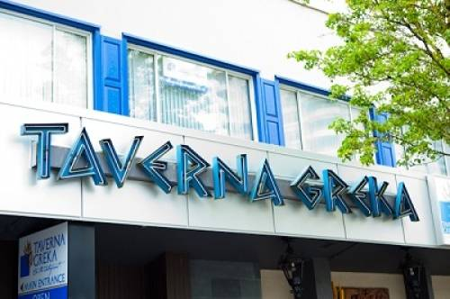 A photo of a Yaymaker Venue called Taverna Greka located in New Westminster, BC
