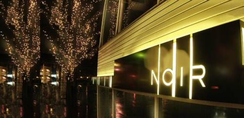 A photo of a Yaymaker Venue called Noir Bar & Cocktail Lounge (Harvard Square) located in Cambridge, MA