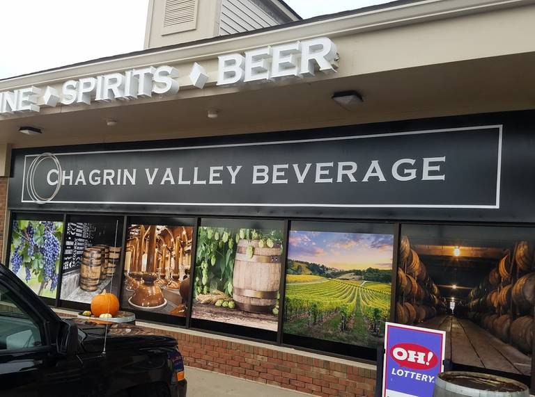 A photo of a Yaymaker Venue called Chagrin Valley Beverage located in Warrensville Heights, OH