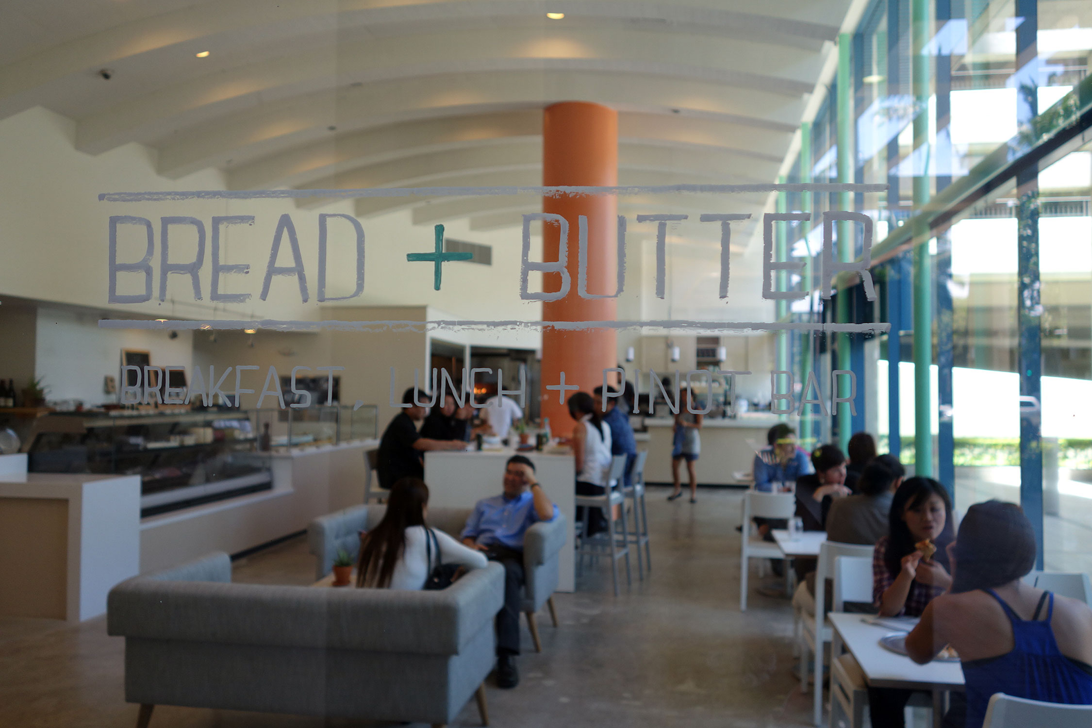 A photo of a Yaymaker Venue called Bread & Butter located in Honolulu, HI
