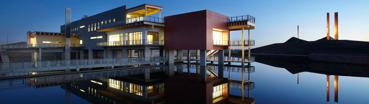A photo of a Yaymaker Venue called Ralph Klein Park located in Calgary, AB